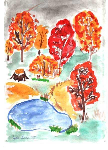 Осенний бал сценки сценарий